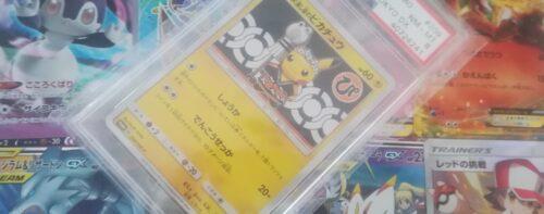 Spenderesti 200.000 dollari per una carta Pokémon?